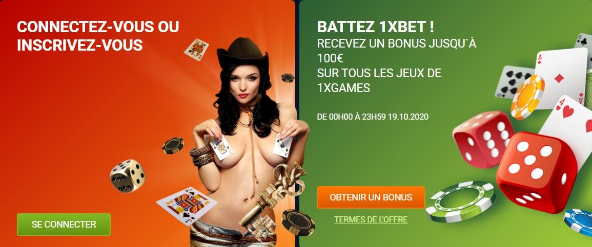 Bonus de bienvenue 1xBet bookmaker